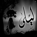 Rasheed Abueideh - Logo