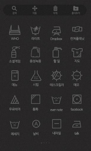 【免費個人化App】Washing Life Chestnut Theme-APP點子