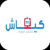 كيفاش تيفي | Kifache Tv