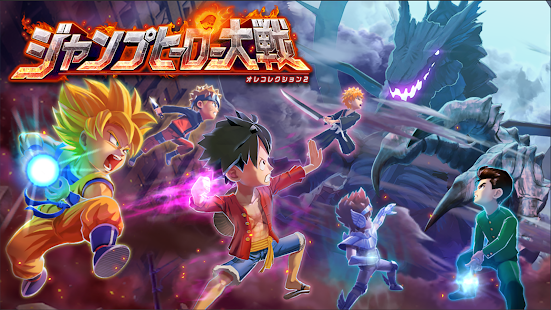 How to hack Weekly Jump Heroes Battle for android free