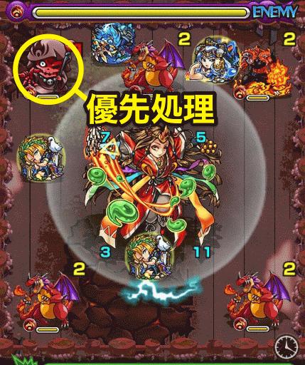 怨炎!黄泉の主宰神-3