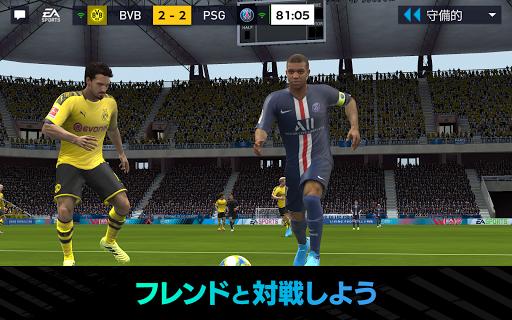 FIFA MOBILE apkmr screenshots 20