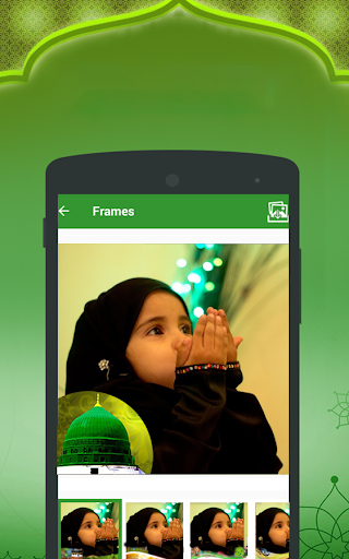 12 Rabi-ul-Awal Edit Photo Frame 2018 1.0 screenshots 6