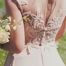 Wedding photographer Ekaterina Alduschenkova (KatyKatharina). Photo of 03.07.2016