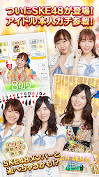 SKE48's President is never-end APK screenshot thumbnail 2