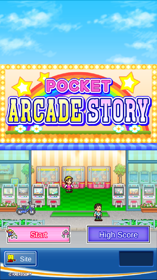 Pocket Arcade Story- screenshot