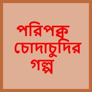 Blond masérka třel tetovaný chlap bengálské bhabhi sex video