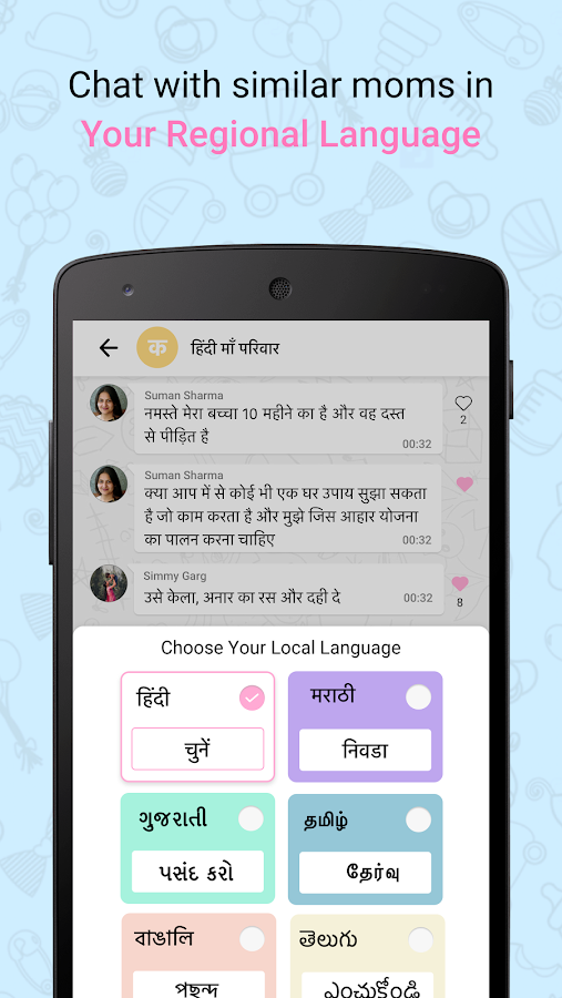 Indian Pregnancy & Parenting Tips,The Babycare App- screenshot