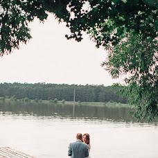 Wedding photographer Kseniya Abramova (KseniaAbramova). Photo of 10.07.2018
