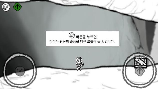 리아의 고리 apk screenshot