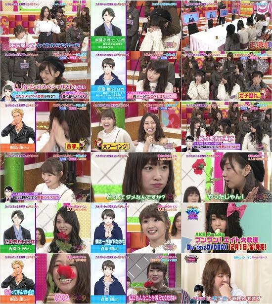 (TV-Variety)(720p) 乃木坂46 – NOGIBINGO!9 ep05 171113