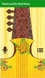 Rabab Pushto Real Music - náhled