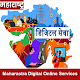 Download Maharashtra Online Services For PC Windows and Mac