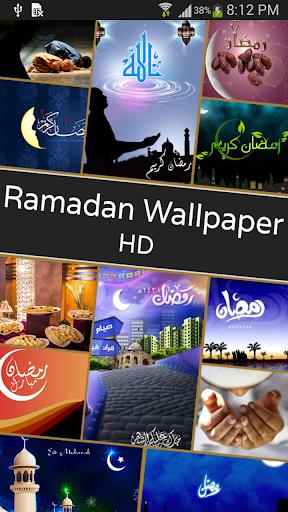 Ramadan Wallpapers HD - Free