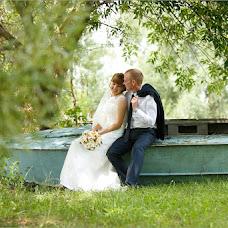 Wedding photographer Maksim Batalov (batalovfoto). Photo of 09.11.2015