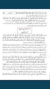 Jang e JAMEL SIFFEEN NAHERWAN- screenshot thumbnail
