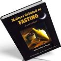 مسائل الصيام Fasting Questions icon