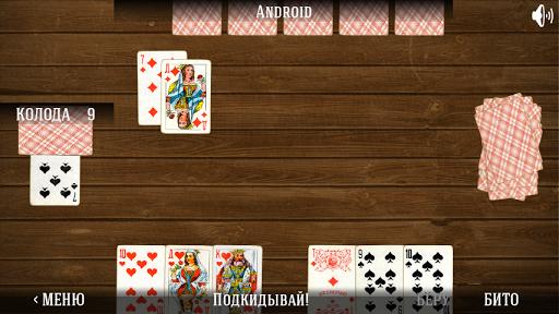 Дурак - Карточная игра для планшетов на Android