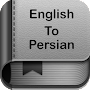 English to Persian Dictionary and Translator App APK icon