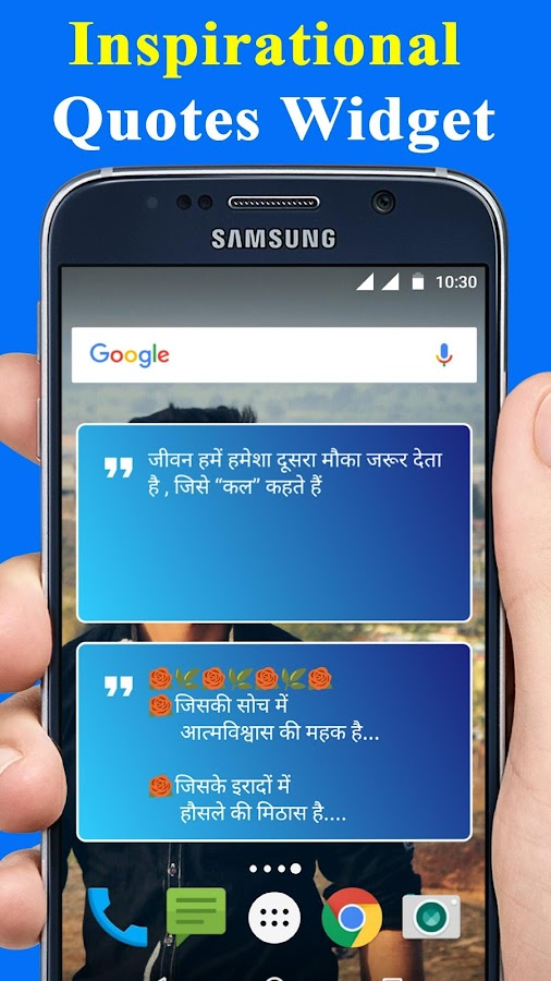 inspirational quotes in hindi android apps on google play