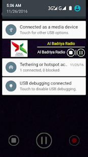 Al Badriya Radio- screenshot thumbnail