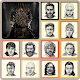 2048 - Game Of Thrones for PC-Windows 7,8,10 and Mac