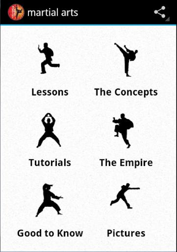 玩運動App|武术免費|APP試玩