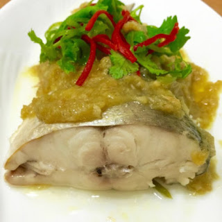 Ginger Sauce Steamed Fish.