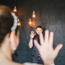 Wedding photographer Katerina Podsolnechnaya (Podsolnechnaya). Photo of 16.05.2017