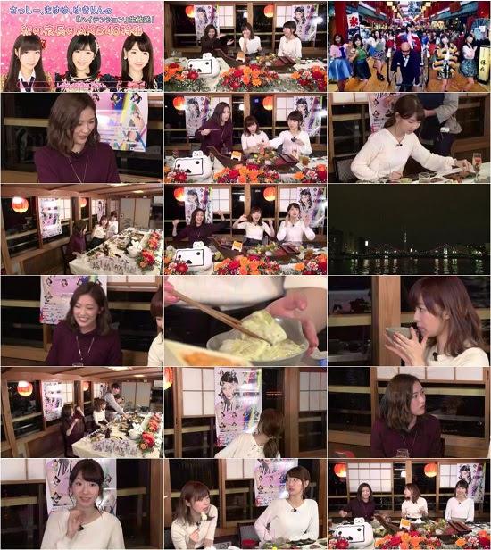 (Web)(480p) AKB48 High Tension NicoNico Tokuban 161116