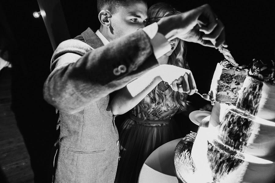 Wedding photographer Mariya Shalaeva (mashalaeva). Photo of 12.10.2016