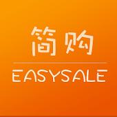 简购 EasySale - 海外华侨新旧二手交易