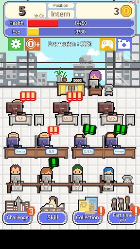 Don't get fired! screenshot