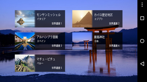 MyStreamViewer MSV マイストビュー