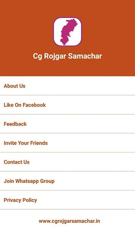 cgrojgarsamachar - chhattisgarh govt jobs alert – (Android