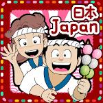 Japan Food Adventure 2.2.5 (Paid)