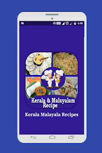 Kerala malayalam recipes android apps on google play kerala malayalam recipes screenshot thumbnail forumfinder Gallery