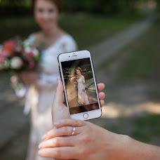 Wedding photographer Maksim Tokarev (MaximTokarev). Photo of 27.11.2017