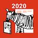しまうま年賀状 2021 | 年賀状アプリ