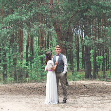 Wedding photographer Tatyana Lyakhovchuk (tasha1993). Photo of 07.03.2017