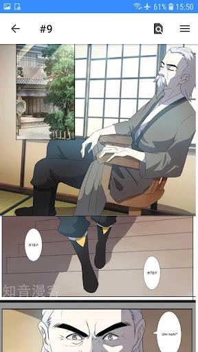Manga Rock screenshot 2