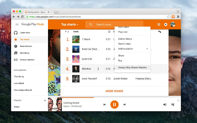 Google Music Artist Skipper Screenshot