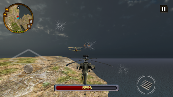 Island Defender Helicopter screenshot