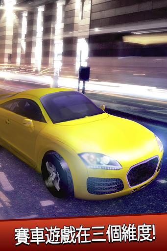 賽車競速遊戲 - 免費 跑車 賽跑 模擬 為孩子