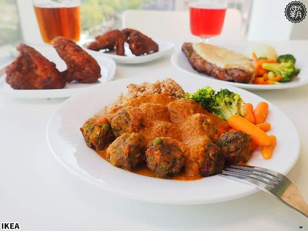 IKEA宜家家居,推出丸子新口味,蔬菜丸、鮭魚丸,還有適合男性的厚切紐約客牛排!