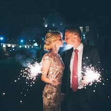 Wedding photographer Vitaliy Fandorin (veto4kin). Photo of 12.09.2018