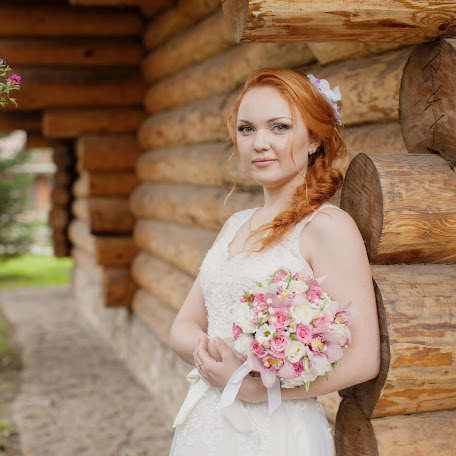 Wedding photographer Anna Ivanova (AnnaBerg). Photo of 08.11.2015
