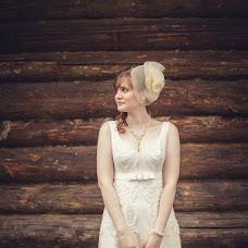 Wedding photographer Svetlana Zareckaya (Fotoktoto). Photo of 22.06.2014