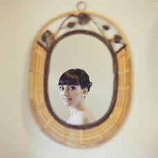 Wedding photographer Viktoriya Olos (olos). Photo of 24.12.2013