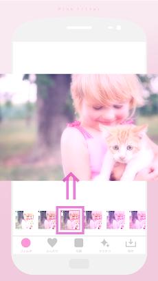 美肌加工♡ピンクフィルターのおすすめ画像4